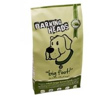 Barking Heads Big Foot Bad Hair Day 2Kg